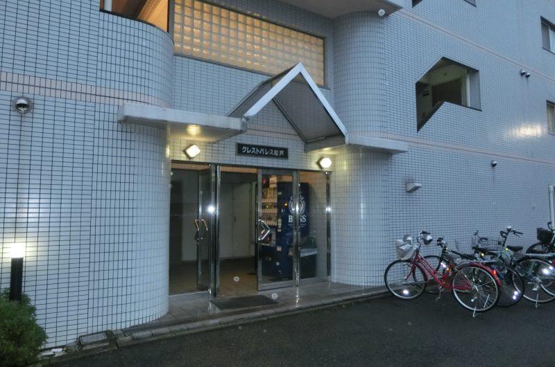 松戸市一棟マンションの写真(2枚目)
